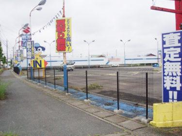 高崎市 R駐車場 フェンス新設事例