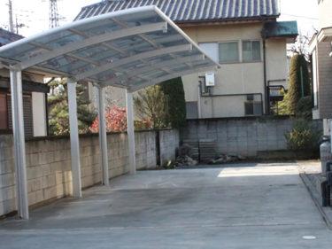 前橋市 O様邸 カーポート・駐車場事例
